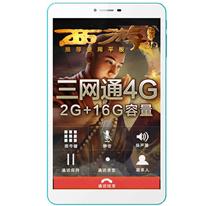 G808 4G 极速版(2G/16G)