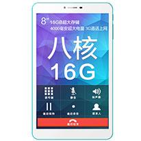G808 八核(1G/16G)